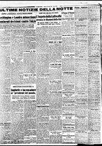giornale/BVE0664750/1941/n.178/006