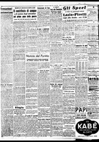 giornale/BVE0664750/1941/n.179/002