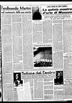 giornale/BVE0664750/1941/n.179/003