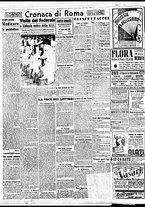 giornale/BVE0664750/1941/n.179/004