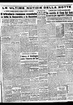giornale/BVE0664750/1941/n.179/005