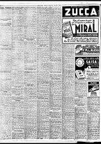giornale/BVE0664750/1941/n.179/006