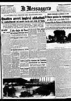giornale/BVE0664750/1941/n.179bis/001