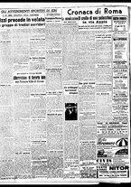 giornale/BVE0664750/1941/n.179bis/002