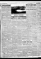 giornale/BVE0664750/1941/n.179bis/003