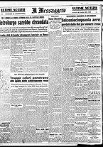 giornale/BVE0664750/1941/n.179bis/004