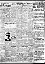 giornale/BVE0664750/1941/n.180/002