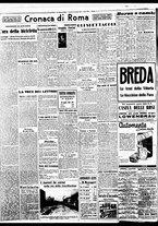 giornale/BVE0664750/1941/n.180/004