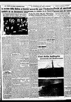 giornale/BVE0664750/1941/n.180/005