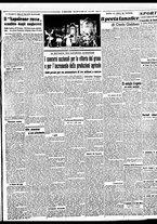 giornale/BVE0664750/1941/n.181/003