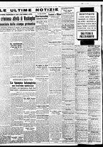 giornale/BVE0664750/1941/n.181/004