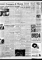giornale/BVE0664750/1941/n.182/004
