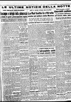 giornale/BVE0664750/1941/n.182/005