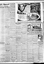 giornale/BVE0664750/1941/n.182/006