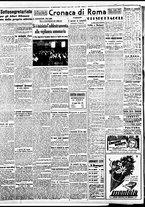 giornale/BVE0664750/1941/n.183/002
