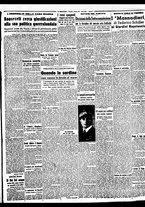 giornale/BVE0664750/1941/n.183/003