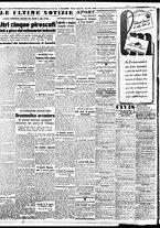 giornale/BVE0664750/1941/n.183/004