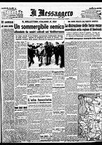 giornale/BVE0664750/1941/n.184/001