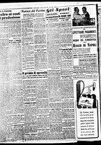 giornale/BVE0664750/1941/n.184/002