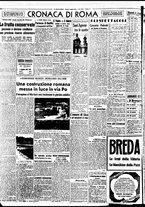 giornale/BVE0664750/1941/n.184/004