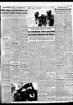 giornale/BVE0664750/1941/n.184/005