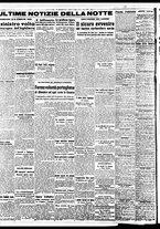 giornale/BVE0664750/1941/n.184/006