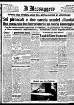 giornale/BVE0664750/1941/n.185/001
