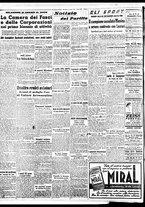 giornale/BVE0664750/1941/n.185/002