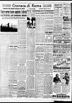 giornale/BVE0664750/1941/n.185/004
