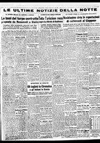 giornale/BVE0664750/1941/n.185/005