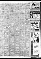 giornale/BVE0664750/1941/n.185/006