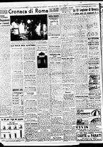 giornale/BVE0664750/1941/n.185bis/002