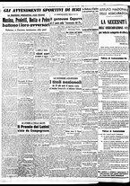 giornale/BVE0664750/1941/n.185bis/004