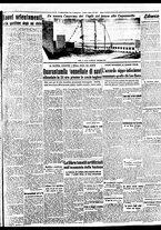 giornale/BVE0664750/1941/n.185bis/005