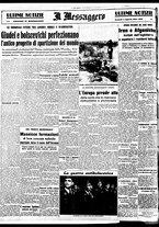 giornale/BVE0664750/1941/n.185bis/006