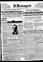 giornale/BVE0664750/1941/n.186/001