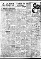 giornale/BVE0664750/1941/n.186/006