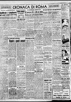 giornale/BVE0664750/1941/n.187/002