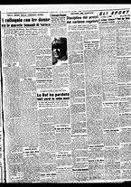 giornale/BVE0664750/1941/n.187/003