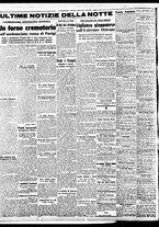 giornale/BVE0664750/1941/n.187/004