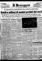 giornale/BVE0664750/1941/n.188/001