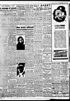 giornale/BVE0664750/1941/n.188/002