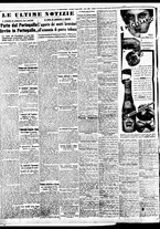 giornale/BVE0664750/1941/n.188/006