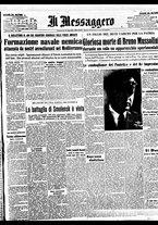 giornale/BVE0664750/1941/n.189/001