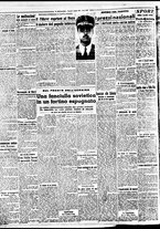 giornale/BVE0664750/1941/n.189/002