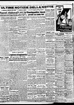 giornale/BVE0664750/1941/n.189/004