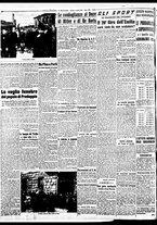 giornale/BVE0664750/1941/n.190/002