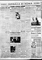 giornale/BVE0664750/1941/n.190/003