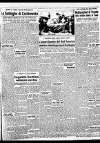 giornale/BVE0664750/1941/n.190/004
