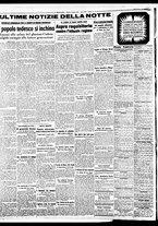 giornale/BVE0664750/1941/n.190/005